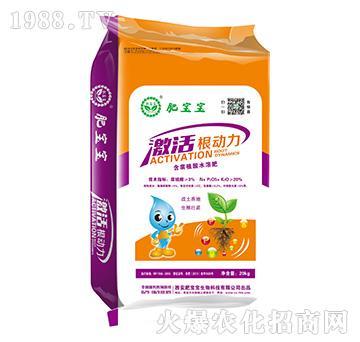 激活根动力(含黄腐殖酸水溶肥)-肥宝宝