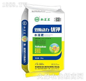 双酶动力-优钾水溶肥-肥宝宝