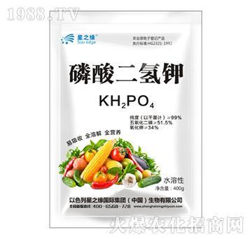 磷酸二氢钾400g-星
