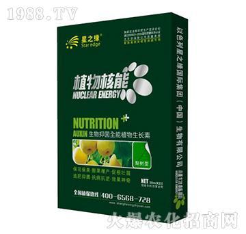 梨�湫�-植物核能-星之�
