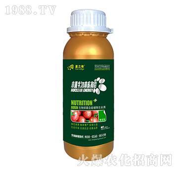 番茄型-植物核能300ml-星之�