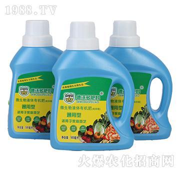 微生物液体有机肥(通用型)-德沃多