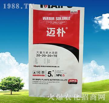 大量元素水溶肥20-20-20+TE-迈朴