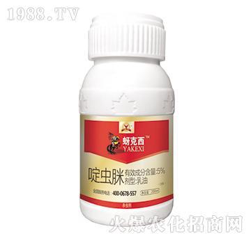 5%啶虫脒-蚜克西-冠能卫农