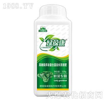 叶菜专用高糖醇多肽螯合蛋白长效液肥-绿葆康-绿盛国际