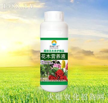 花木营养液-四海汇农