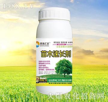 苗木速长剂-四海汇农