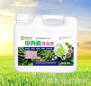 甲壳素海藻肥-四海汇农