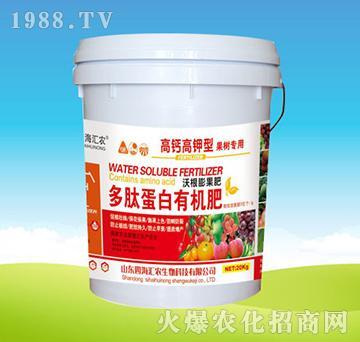 果树专用多肽蛋白有机肥