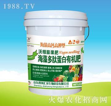 蔬菜专用海藻多肽蛋白有