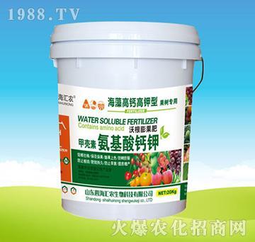 果树专用甲壳素氨基酸钙