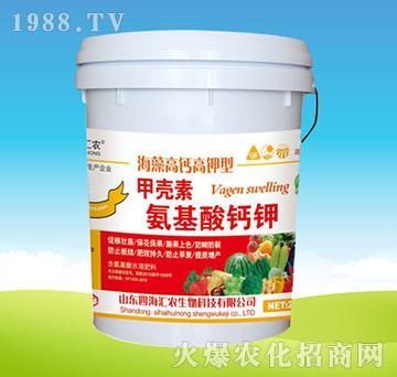 蔬菜专用甲壳素氨基酸钙