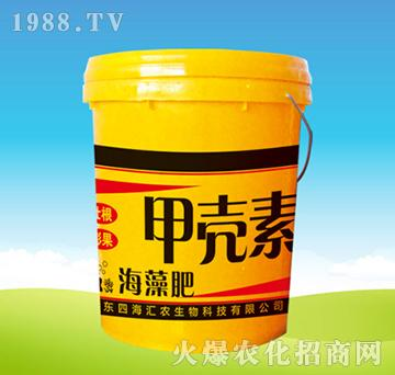 甲壳素海藻肥(桶)-四