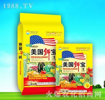 美国钾宝-四海汇农