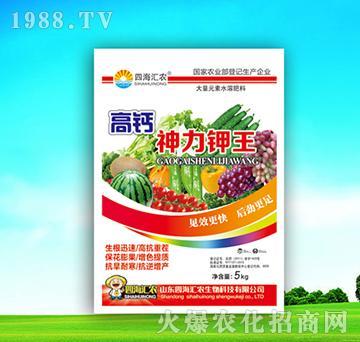 高钙神力钾王-四海汇农