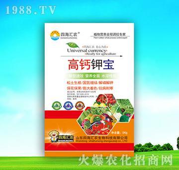 高钙钾宝-四海汇农