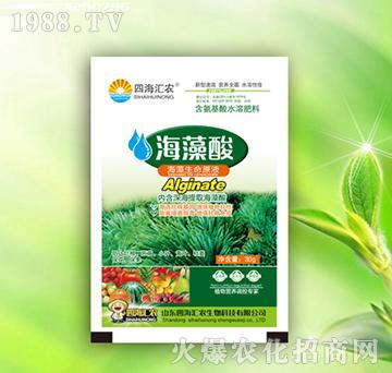 海藻酸-四海汇农