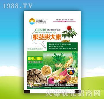 根茎膨大素-四海汇农