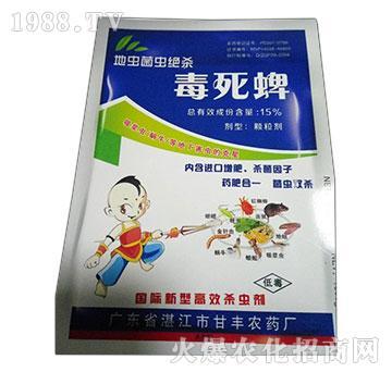 15%毒死蜱(1000g)-地虫菌虫绝杀-沈丘农药
