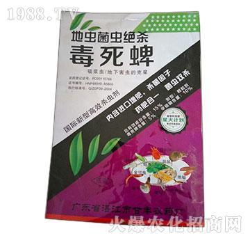 15%毒死蜱(吸浆虫地下害虫克星)-地虫菌虫绝杀-沈丘农药