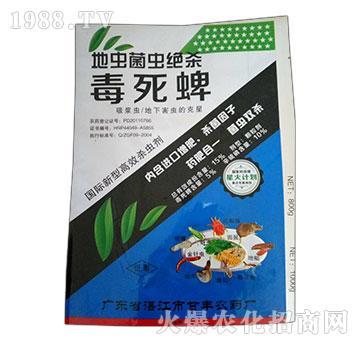 15%毒死蜱-地虫菌虫绝杀-沈丘农药