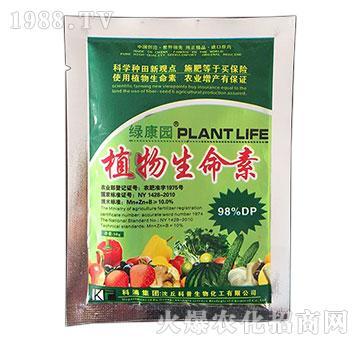 植物生命素-绿康园-沈丘农药