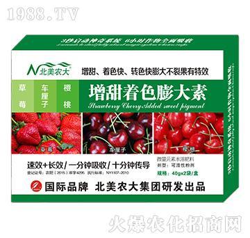 草莓、车厘子、樱桃增甜