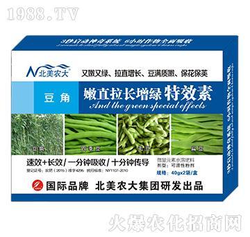 豆角嫩直拉长增绿特效素