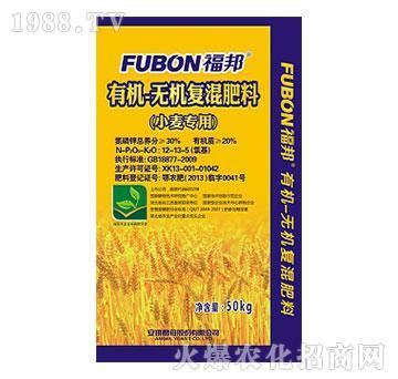有机-无机复混肥料(小麦专用)-福邦-安琪