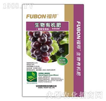 生物有机肥(葡萄专用)-福邦-安琪