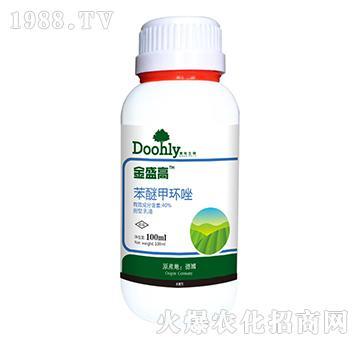 40%苯醚甲环唑-金盛高-东利