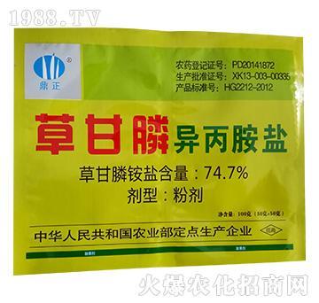 74.4%草甘膦异丙胺