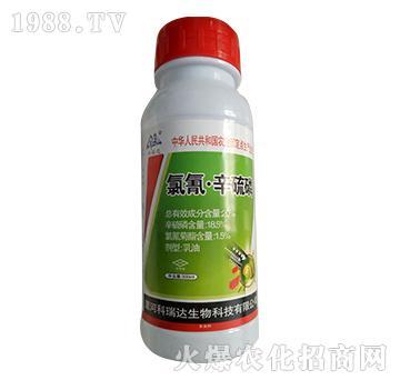20%氯氰辛硫磷-科瑞达
