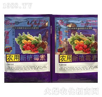 农用植物霉素-华夏国奥