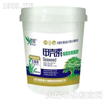 甲壳素-海藻生物菌肥-绿嘉源