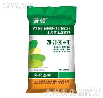全元素水溶肥料20-20-20+TE-绿嘉源