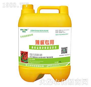 辣椒专用高能益菌冲施滴灌母液-格兰克