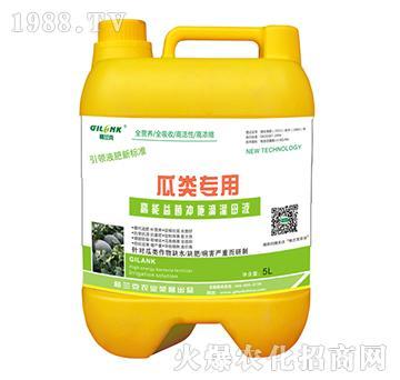 瓜类专用高能益菌冲施滴灌母液-格兰克