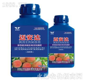 桃树新型超浓缩生物活性菌肥-迈安达