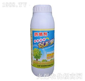 植物表面保护膜-动物防啃剂-广润