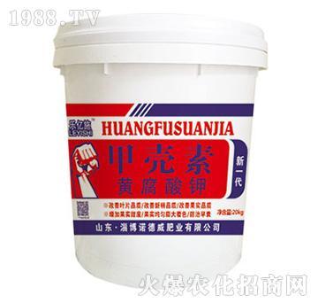 甲壳素黄腐酸钾-诺德威