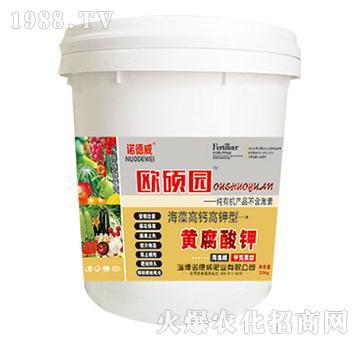 黄腐酸钾-诺德威