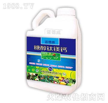 糖醇肽镁钙-诺德威