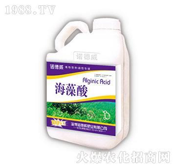 海藻酸-诺德威