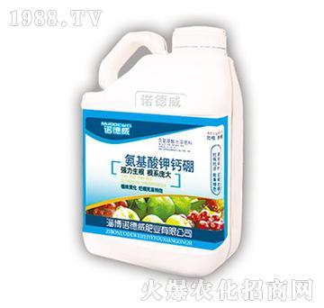 氨基酸钾钙硼-诺德威
