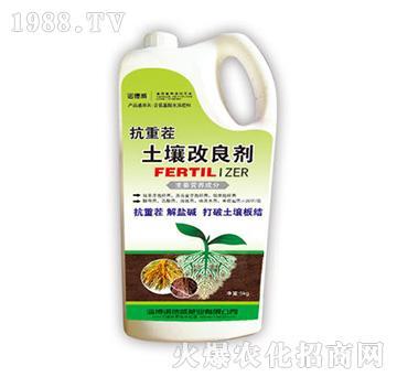 抗重茬土壤改良剂-诺德