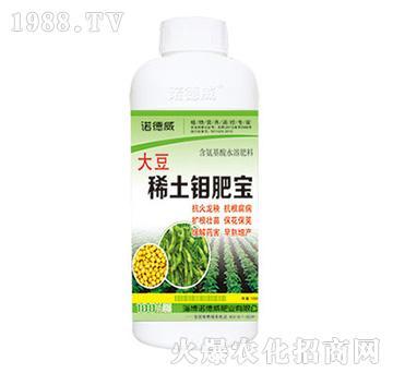 大豆稀土钼肥宝-诺德威