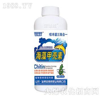海藻甲壳素(瓶)-诺德