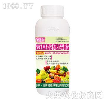 氨基酸糖磷脂(瓶)-诺
