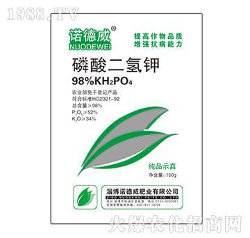 磷酸二氢钾100g-诺